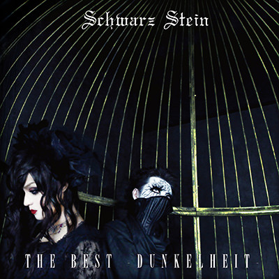 Schwarz Stein THE BEST -DUNKELHEIT-